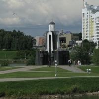 Belarus 0168